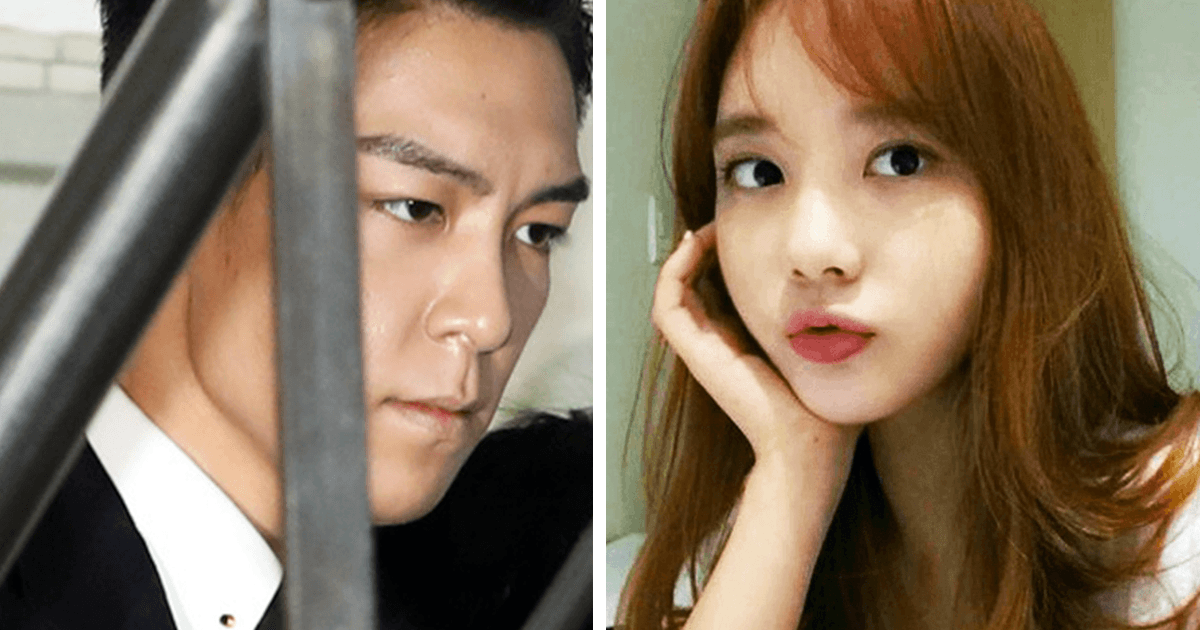 from Casen g-dragon dating top